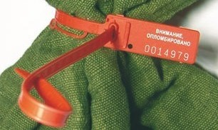 сигнальное устройство (пломба) для опечатывания мешков