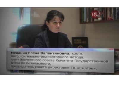 Елена Валентиновна Меланич - видео интервью