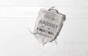 сигнальные устройства из прозрачного поликарбоната с проволокой
