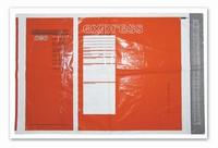Удобный и прочный пластиковый конверт Курьерпак